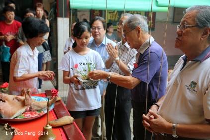 Tang Cheh LimKongsi 072-001