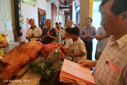 Tang Cheh LimKongsi 077-001
