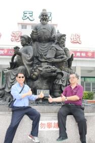 KGreen16GCF Xiamen 347