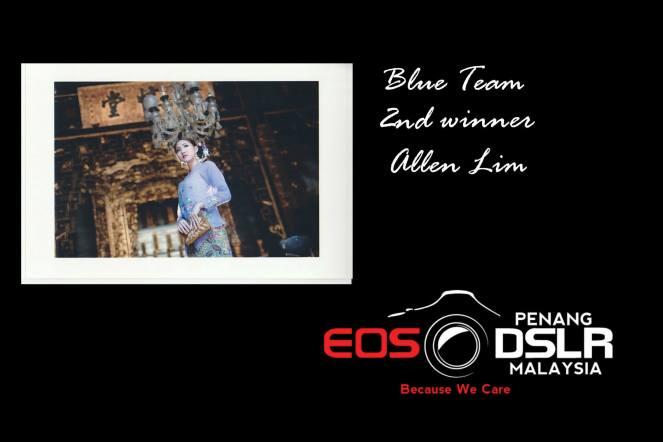 Second Blue Team