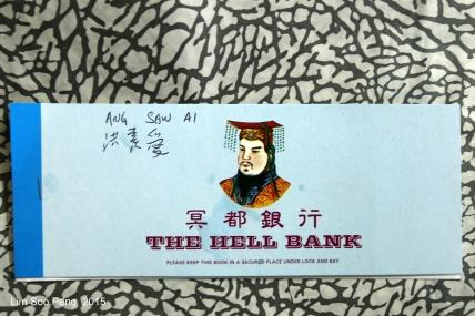 ASA ChengBeng 033