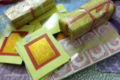 ASA ChengBeng 052