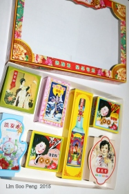 ASA ChengBeng 060