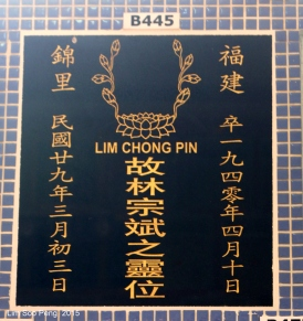 ChengBeng ASA WatChaiya 008-001