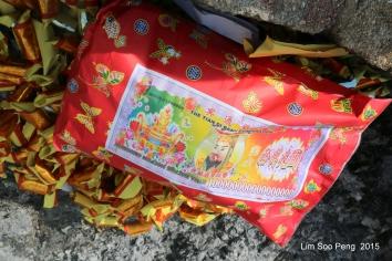 ChengBeng ASA WatChaiya 101-001
