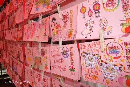 CNY Celebrations 5D 025