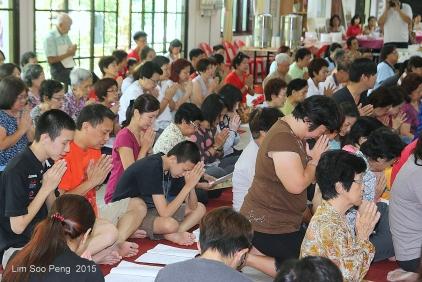 Duke ChengBeng Dana 046-001