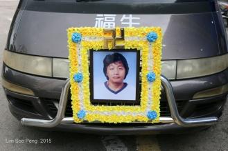 CheokSweeGuan Funeral 135