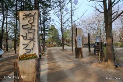 1-Korea Day 4 1519