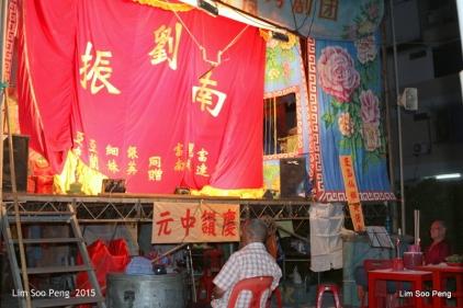 1-Cantonese Wayang Night 3 70D 093
