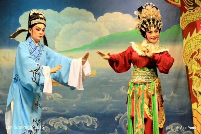 1-Wayang Night 4 1486