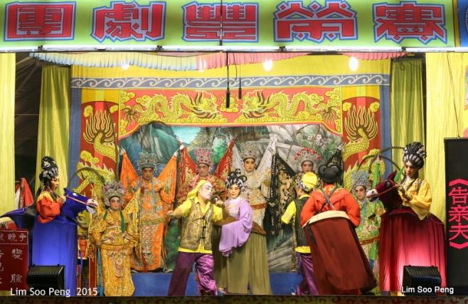 1-Padang Wayang Night 2 Part 2 111
