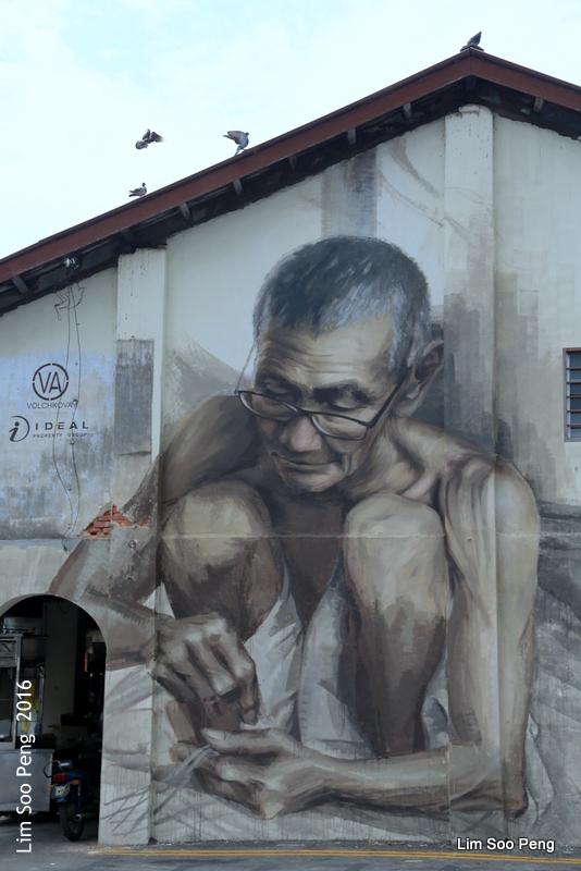 Wall Murals Of Balik Pulau Penang S P 39 S Space Of 6 T