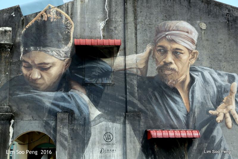 1-BalikPulau Murals 5D 184