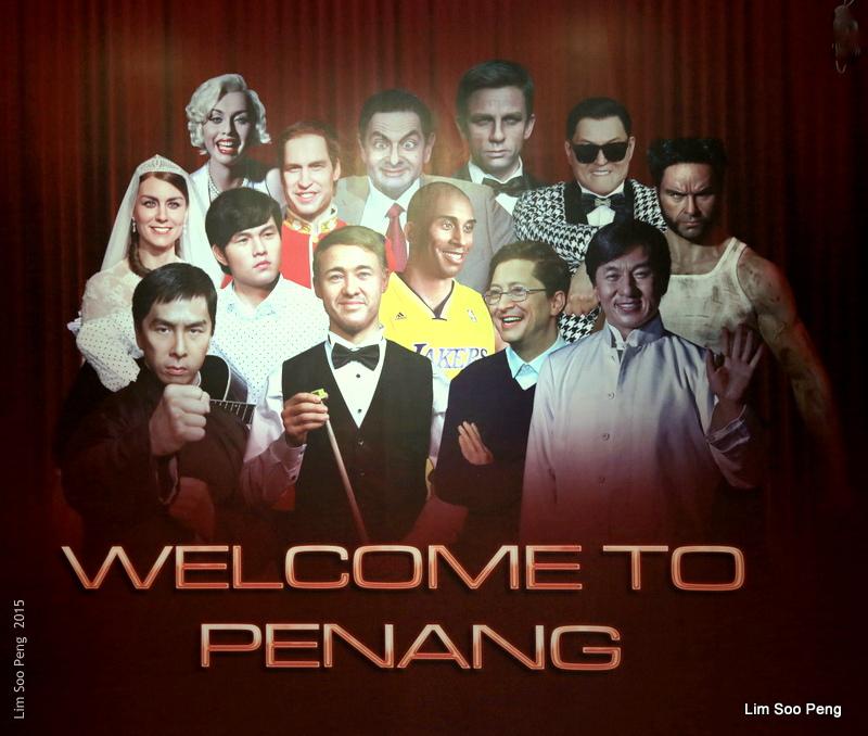 1-PenangTimesSquare 5D 407