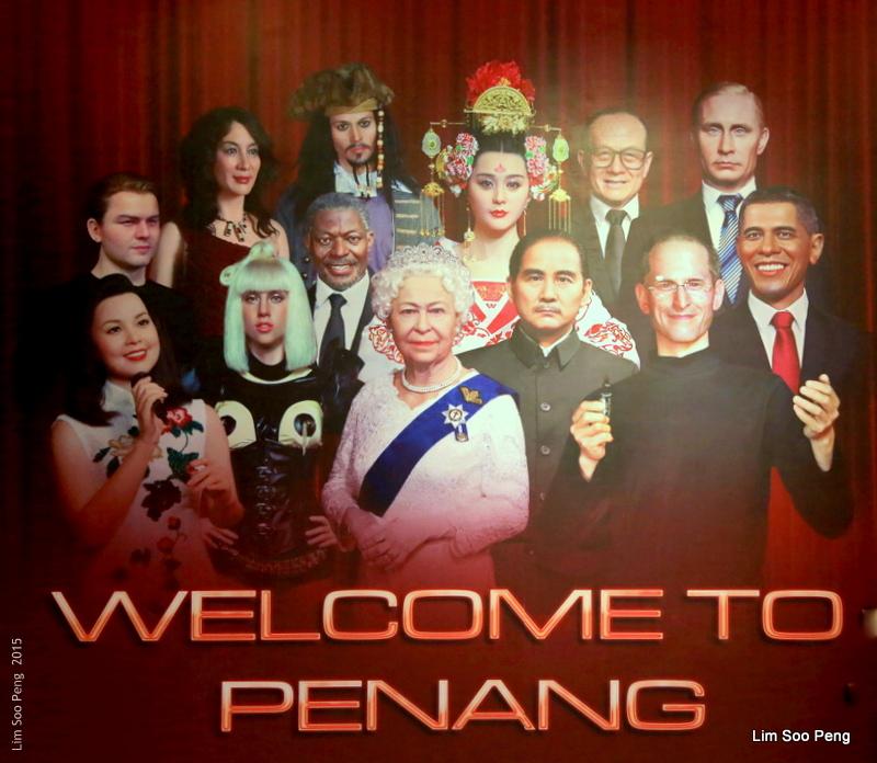 1-PenangTimesSquare 5D 408