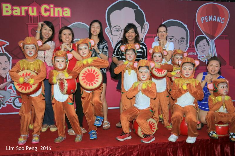 1-CNY Celebrations 380