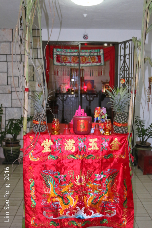 Pai Thee Kong 2016 013