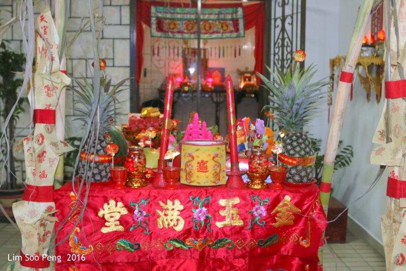 Pai Thee Kong 2016 023