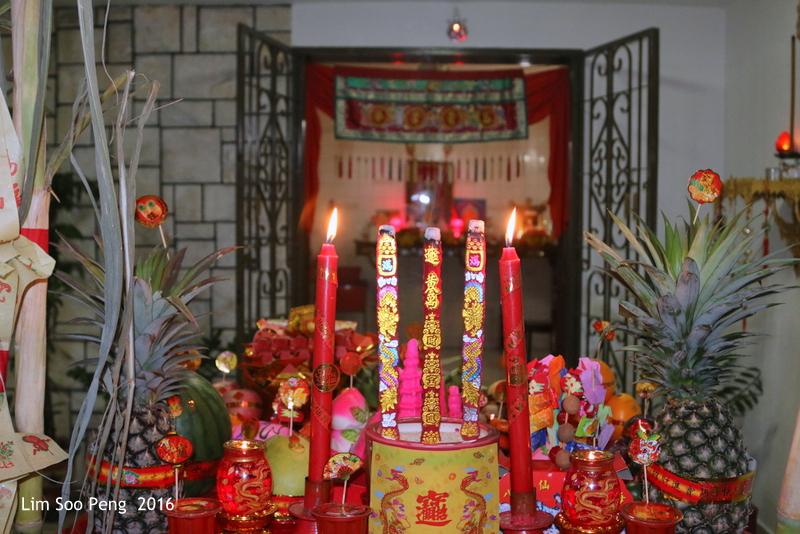 Pai Thee Kong 2016 048