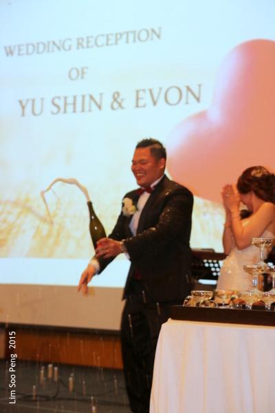 BanSeangSon WeddingDinner 093