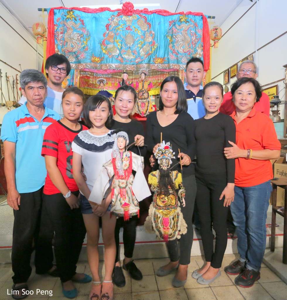 Ling Goh