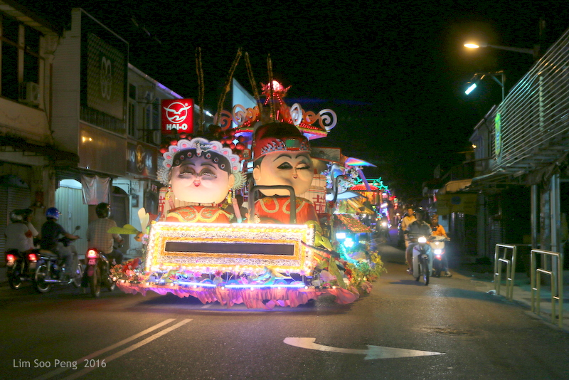 Sian Chye tong Procession 70D 115