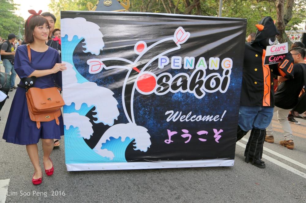 The banner leading the 3rd. Penang Yosakoi Parade.