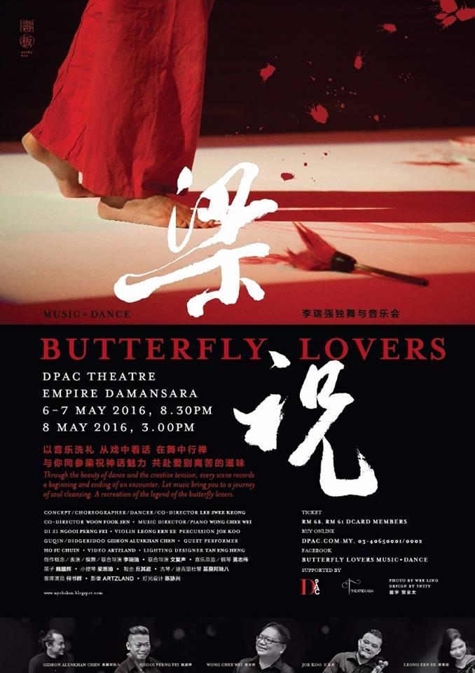 Butterfly Lovers 1