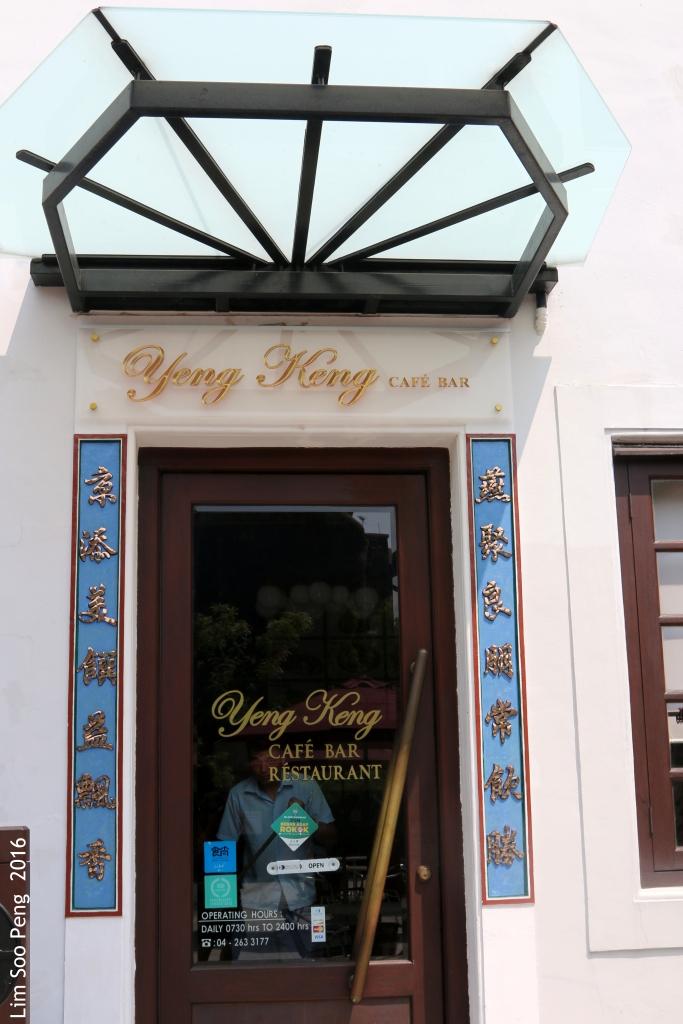 Yeng Keng Hotel of Heritage status.