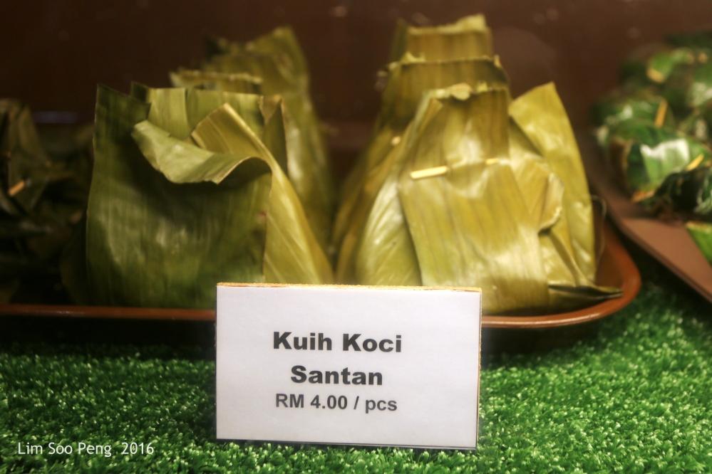 Kuih Cocu Santan