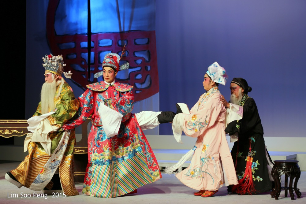 Teochew Opera ~ Tale of the Dragon Princess
