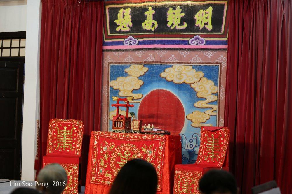 Trial at Kaifang 008