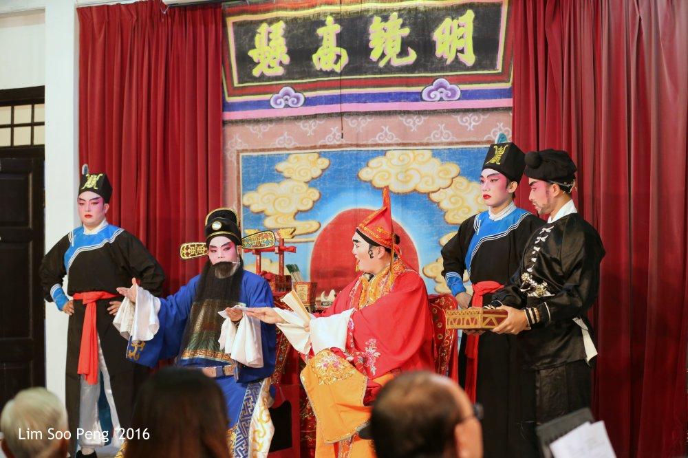 Trial at Kaifang 024