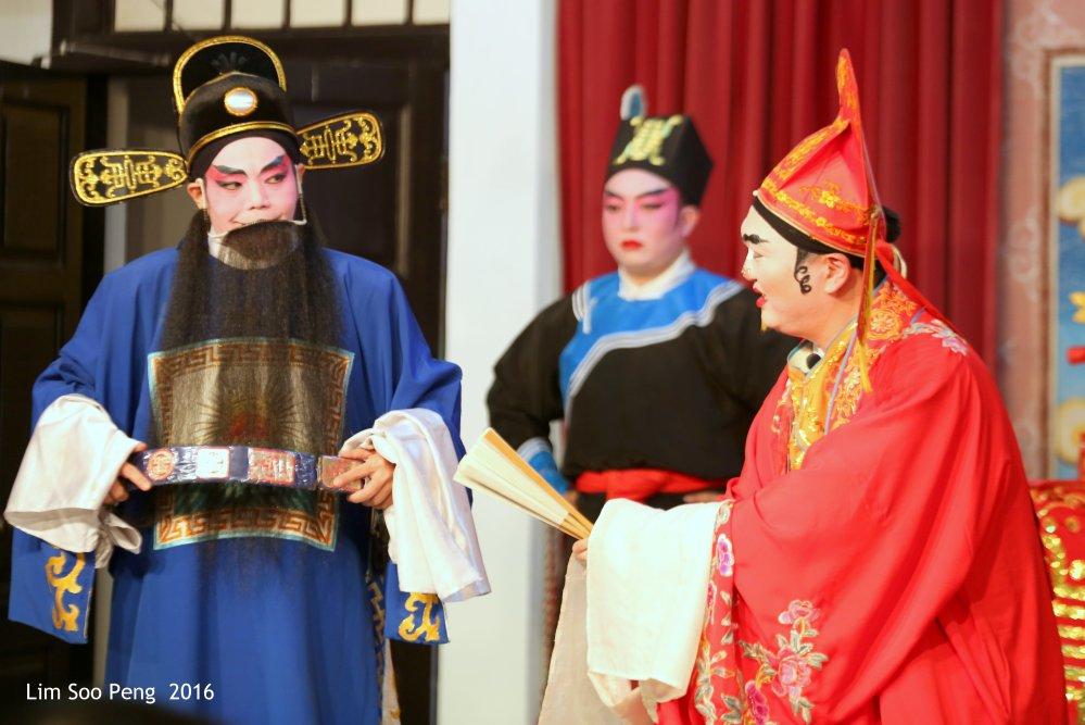 Trial at Kaifang 028-001