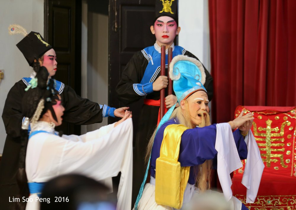 Teochew Opera ~ Trial at Kaifeng - Part 5