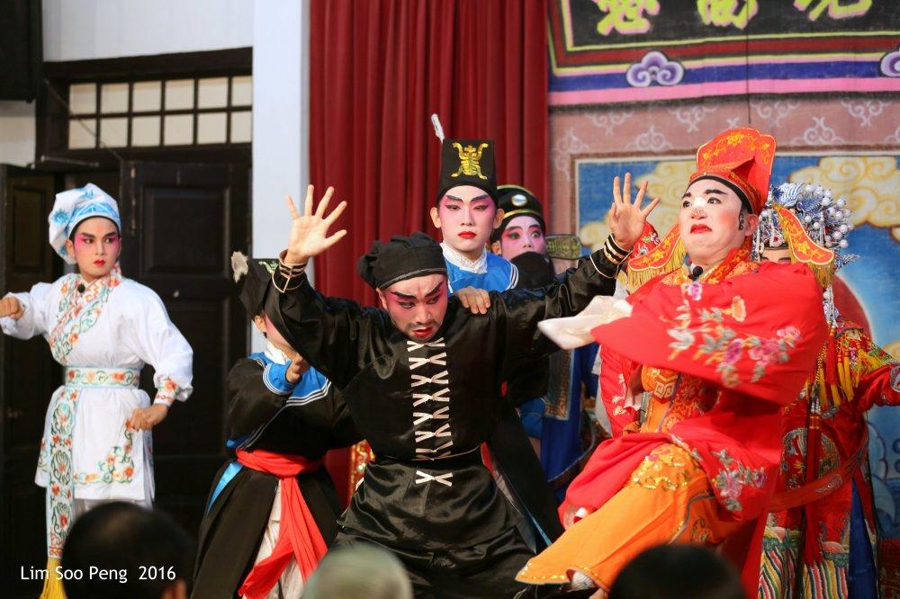 Trial at Kaifang 121