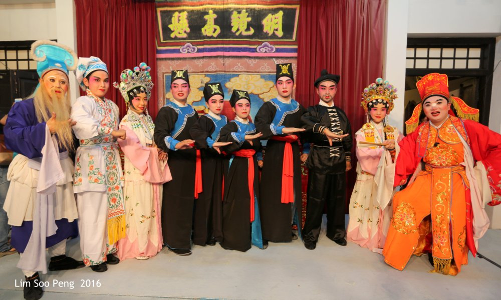 Teochew Chinese Opera - Trial at Kaifeng