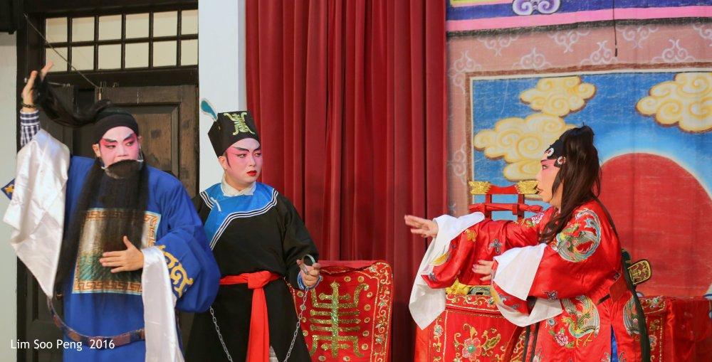 Trial at Kaifang 209