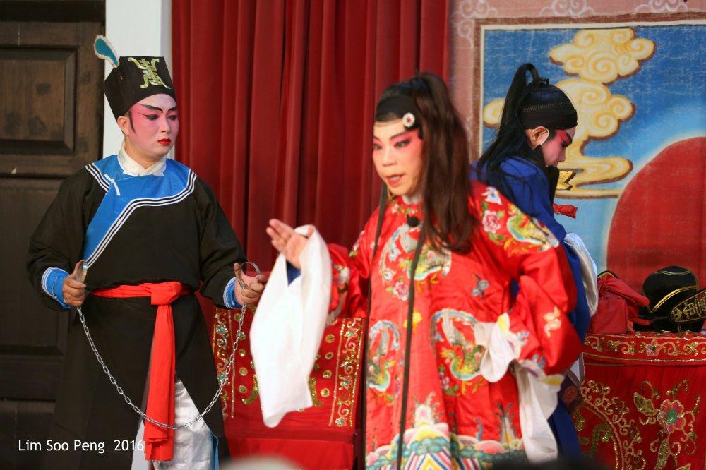 Trial at Kaifang 214