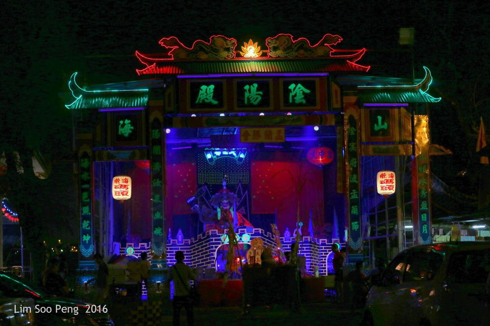 Lim Jetty's Hungry Ghost Festival 2016 - Scene taken on Thursday, 18 August 2016 night.