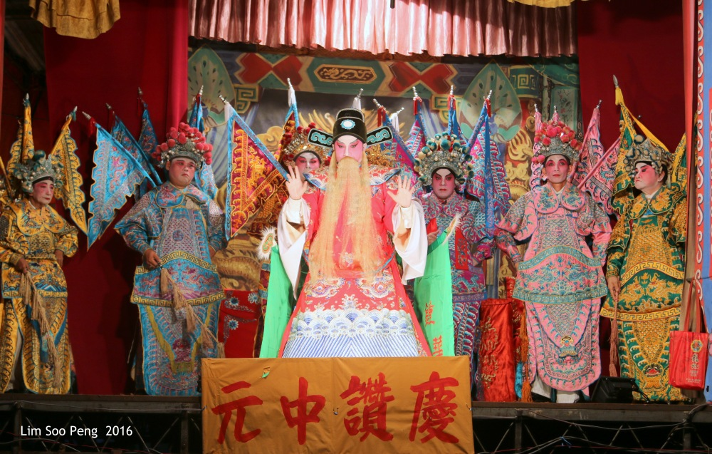 First Night of the Cantonese Opera of 2016 - Opening Congratulatory Tribute to the Taoist King of Hades