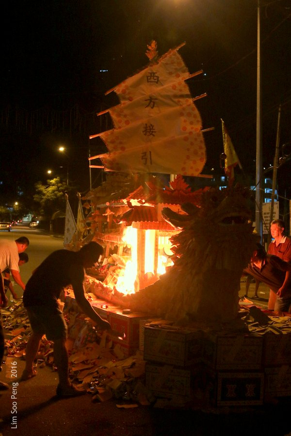 Sian Chye Tong's Annual Filial Piety Celebration during the Hungry Ghost Festival ending on Saturday, 27 August, 2016 ~ Part 3