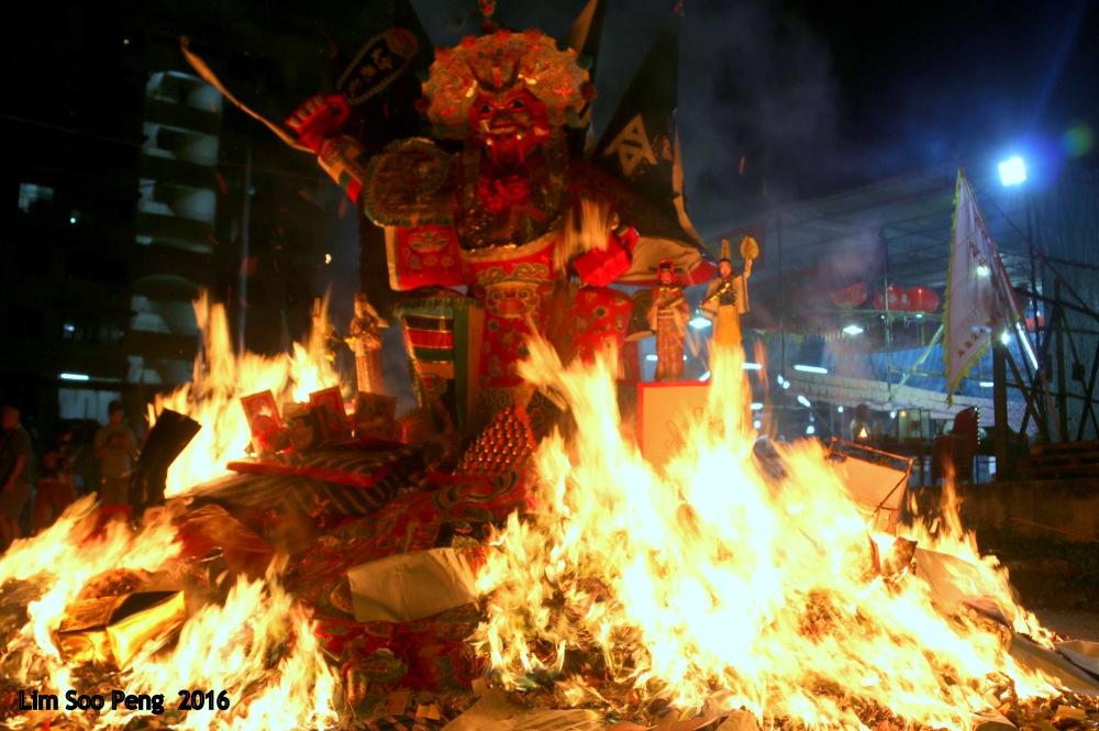 Burning of the Tai Soo Yah Image tonight - Wednesday, 17 August, 2016.