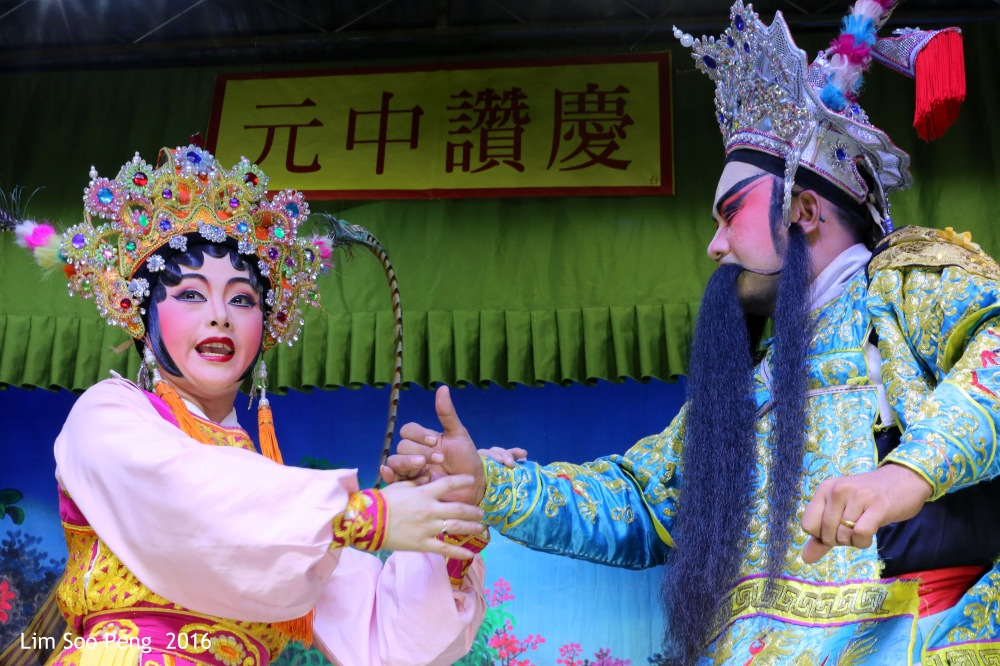 """The Teochew Chinese Opera or Wayang taken at Ayer Itam, Penang. - """" Father and Daughter """""""
