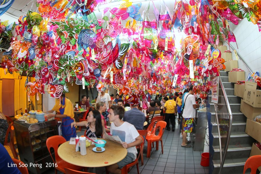 Display of multi-coloured Lanterns at a Dim Sum Restaurant in Penang for the Mid-Autumn Festival or Moon-cake Festival 2016.