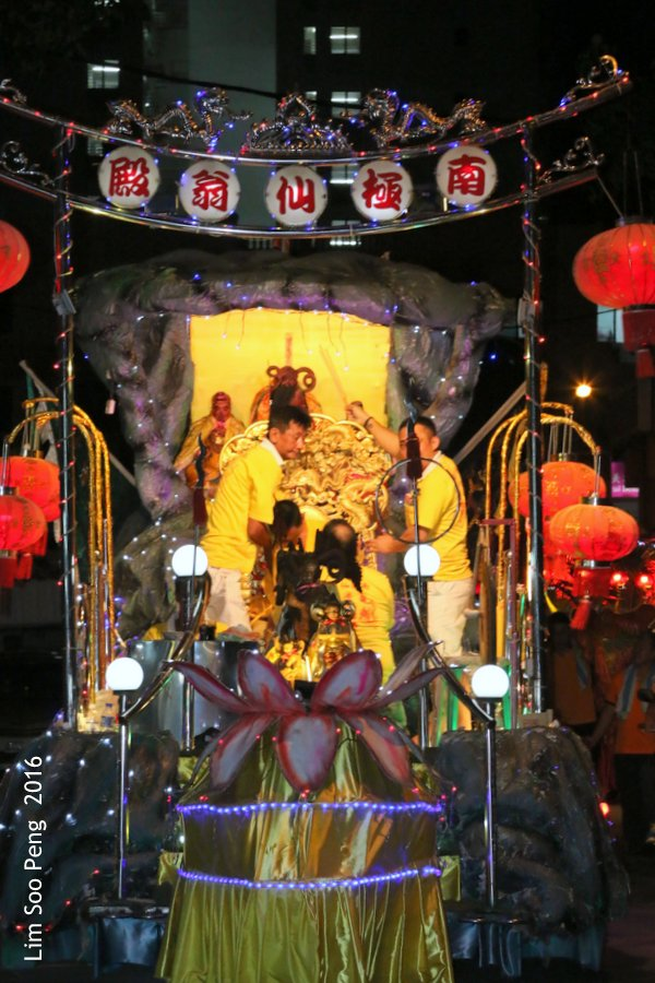 Mid-Autumn Festival Procession in honour of the Monkey God ~ Part 1