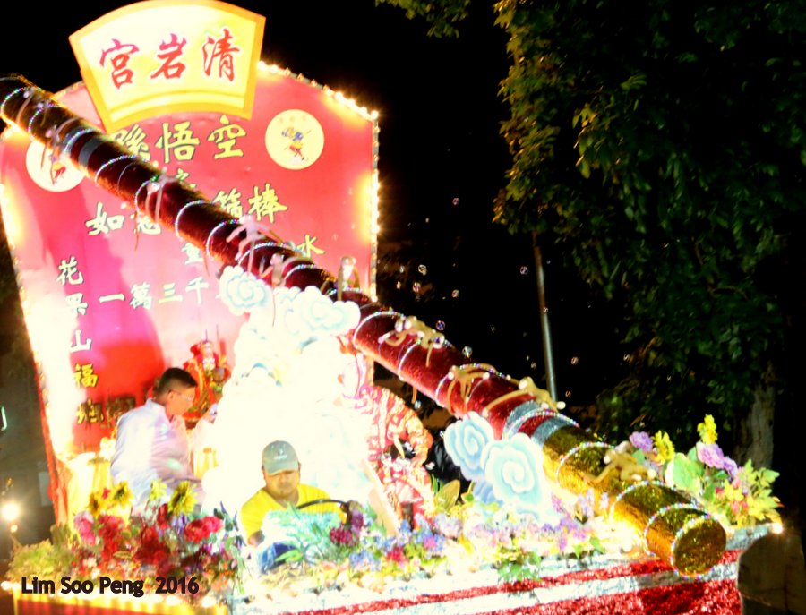 Mid-Autumn Festival Procession in honour of the Monkey God  ~ Part 2