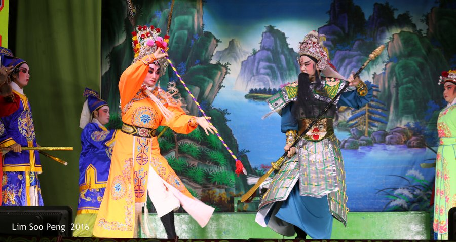 MidAutumn Festival's Wayang