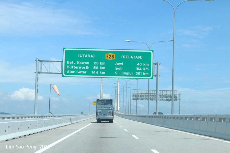 The Sultan Abdul Halim Muadzam Shah Bridge or Penang Second Bridge.